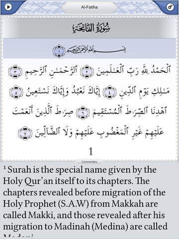 Quran Explorer – edshelf
