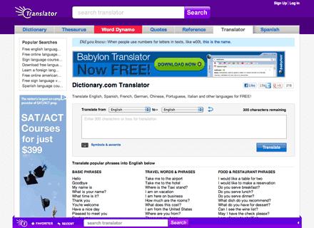 Dictionary com Translator Reviews | edshelf